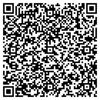 QR-код с контактной информацией организации ООО БАЙКАЛ-ШИНА