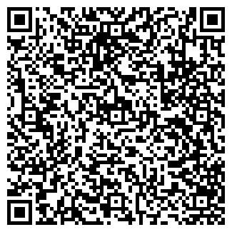 QR-код с контактной информацией организации ООО ББС