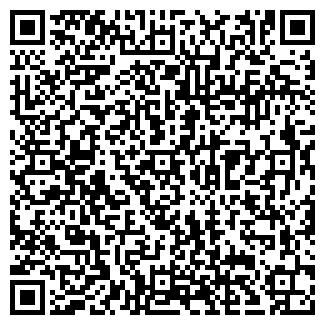 QR-код с контактной информацией организации ДЕ БЮРЕ