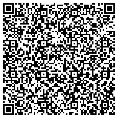 QR-код с контактной информацией организации ИРКУТСКИЕ ЭКСПЕРИМЕНТАЛЬНЫЕ МЕХАНИЧЕСКИЕ МАСТЕРСКИЕ