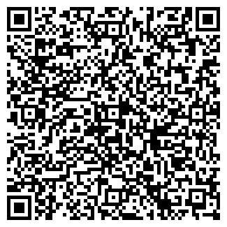 QR-код с контактной информацией организации ПОБЕРЕЖЬЕ