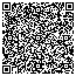 QR-код с контактной информацией организации ООО ПРОФИЛЬ АЛЬЯНС