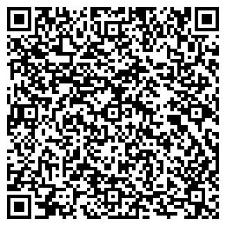 QR-код с контактной информацией организации ЗАО САВИНА