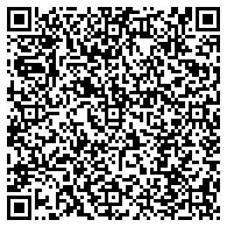 QR-код с контактной информацией организации ООО СИЛИКАТПРОМ