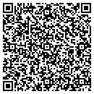 QR-код с контактной информацией организации ООО ЭСТЕЛ