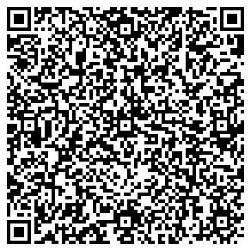 QR-код с контактной информацией организации BAIKAL CAME (БАЙКАЛ-КАМИ, ООО)