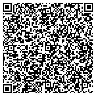 QR-код с контактной информацией организации АЛРОСА УМТС АК ИРКУТСКОЕ ОТДЕЛЕНИЕ