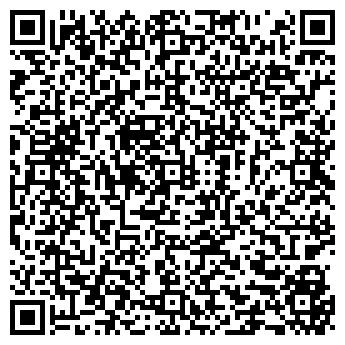 QR-код с контактной информацией организации ООО БАЙКАЛ-ОПТИКА