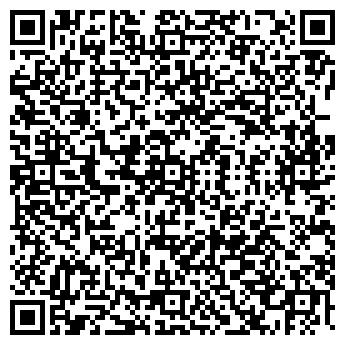 QR-код с контактной информацией организации БЕЛЫЙ КРУГ, ООО