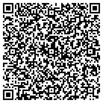 QR-код с контактной информацией организации ВОСТСИБАВИАСНАБ, ФГУП