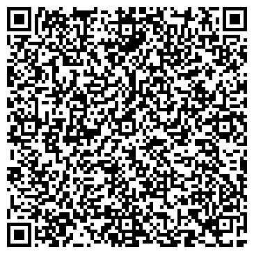 QR-код с контактной информацией организации ИРКУТСКИЙ ЭКСПЕРИМЕНТАЛЬНО- МЕХАНИЧЕСКИЙ ЗАВОД ЭМЗ