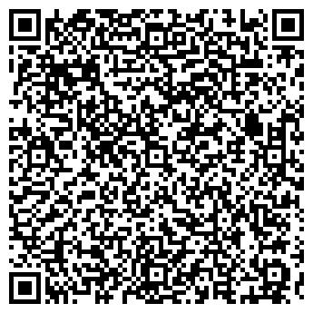 QR-код с контактной информацией организации МАРОЧНАЯ БАЗА УФПС