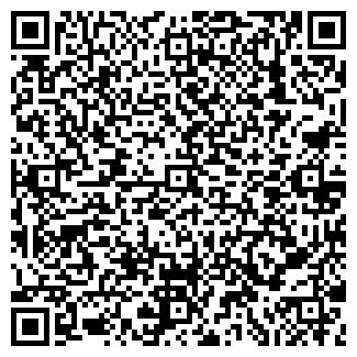 QR-код с контактной информацией организации САНТОМ, ООО