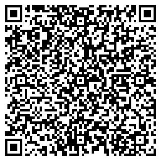 QR-код с контактной информацией организации СИББИЗНЕСТОРГ