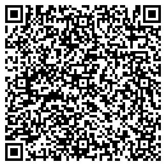 QR-код с контактной информацией организации СКЛАД-БАЗА ГТС