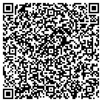 QR-код с контактной информацией организации СТРОЙДОРМАШ-СИБИРЬ