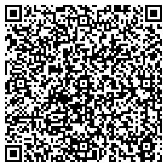 QR-код с контактной информацией организации БАЙКАЛ ДОМ ТВОРЧЕСТВА
