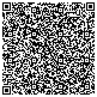 QR-код с контактной информацией организации БУРЯТСКИЙ НАЦИОНАЛЬНЫЙ ЦЕНТР КУЛЬТУРЫ