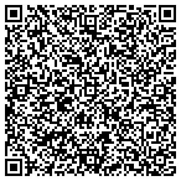 QR-код с контактной информацией организации ДОМ ДЕТСКОГО ТВОРЧЕСТВА КУЙБЫШЕВСКОГО Р-НА