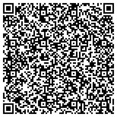 QR-код с контактной информацией организации ИРКУТСКИЙ МЕЖОБЛАСТНОЙ КИТАЙСКИЙ КУЛЬТУРНЫЙ ЦЕНТР