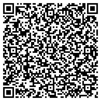 QR-код с контактной информацией организации ЛЮБИМОВНА