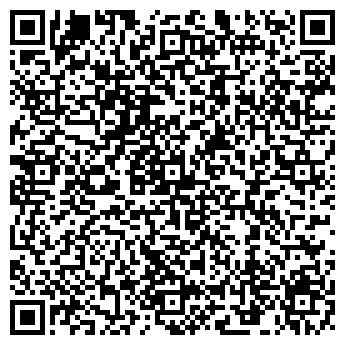 QR-код с контактной информацией организации ЮБИЛЕЙНЫЙ ДК ИНЦ СО РАН