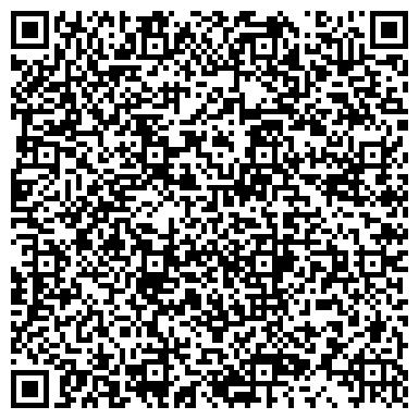 QR-код с контактной информацией организации ЮЛТАШ ИРКУТСКИЙ ОБЛАСТНОЙ ЧУВАШСКИЙ КУЛЬТУРНЫЙ ЦЕНТР