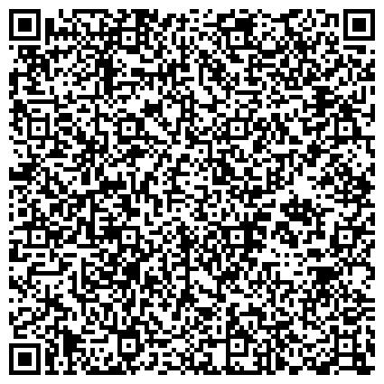 QR-код с контактной информацией организации БАЙКАЛЬСКОГО УНИВЕРСИТЕТА ЭКОНОМИКИ И ПРАВА ОКТЯБРЬСКИЙ СТУДЕНЧЕСКИЙ СПОРТИВНО-ДОСУГОВЫЙ ЦЕНТР