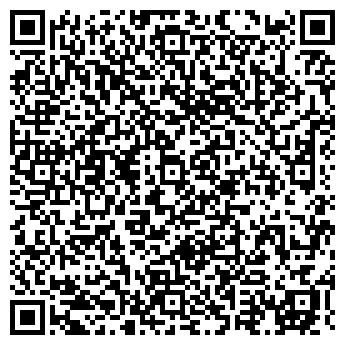 QR-код с контактной информацией организации ДОМ ДРУЖБЫ НАРОДОВ