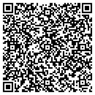 QR-код с контактной информацией организации ИСКАТЕЛЬ КЛУБ