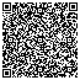 QR-код с контактной информацией организации ГЕЛИОС-95, ЗАО