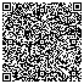 QR-код с контактной информацией организации КОНТАКТ-РЕГИОН СКК, ООО