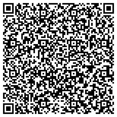 QR-код с контактной информацией организации СПЕЦИАЛЬНАЯ НАУЧНО-ПРОИЗВОДСТВЕННАЯ РЕСТАВРАЦИОННАЯ МАСТЕРСКАЯ, ГП