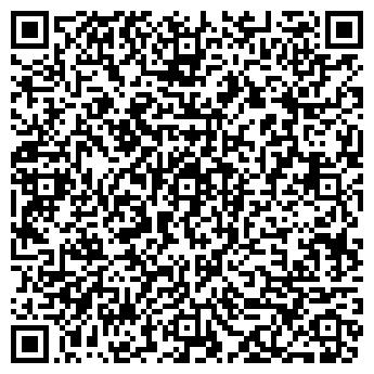 QR-код с контактной информацией организации ЗОНТ ПК, ООО
