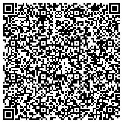QR-код с контактной информацией организации АССАМБЛЕЯ НАРОДА КЫРГЫЗСТАНА ЖАЛАЛАБАТСКОЕ ОТДЕЛЕНИЕ