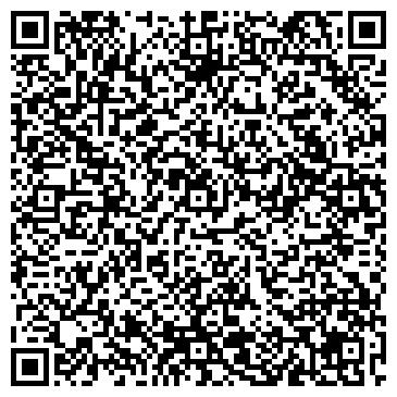 QR-код с контактной информацией организации ОАО ИРКУТСКИЙ ЭКСПЕРИМЕНТАЛЬНЫЙ МЕХАНИЧЕСКИЙ ЗАВОД