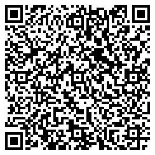 QR-код с контактной информацией организации АЛТЕКС ПЛЮС