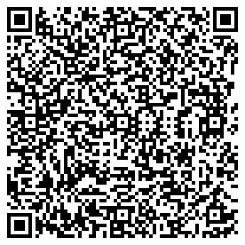 QR-код с контактной информацией организации ПРОДАТЕКС, ООО