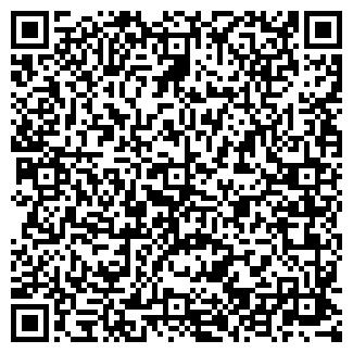 QR-код с контактной информацией организации РЕЗАК, ООО