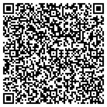 QR-код с контактной информацией организации ВОСТСИБХИМПРОЕКТ, ОАО