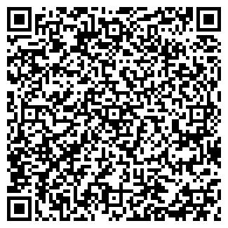 QR-код с контактной информацией организации ООО АЛЮМИНИЙ СИБИРИ