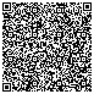 QR-код с контактной информацией организации ОПЫТНО-ЭКСПЕРИМЕНТАЛЬНЫЕ МЕХАНИЧЕСКИЕ МАСТЕРСКИЕ ИНЦ СО РАН