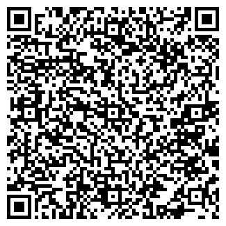 QR-код с контактной информацией организации СИБМЕТАПАК, ООО