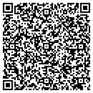 QR-код с контактной информацией организации ООО ТАЛЬКСИБ
