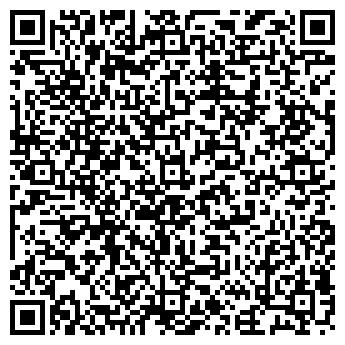 QR-код с контактной информацией организации БАЙКАЛПРОМЭКСИМ К, ООО