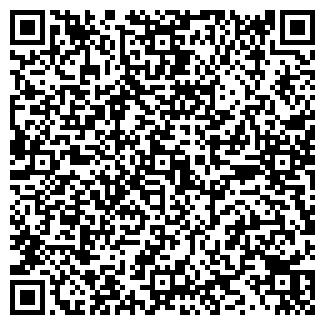 QR-код с контактной информацией организации ГОЛД-МАРКЕТ