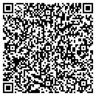 QR-код с контактной информацией организации ИНФОРТ, ООО