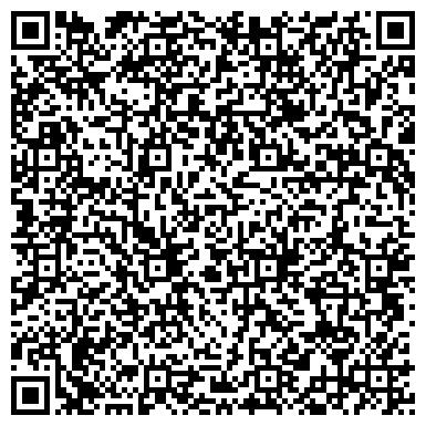 QR-код с контактной информацией организации ИРКОМПО ТОРГОВО-ПРОИЗВОДСТВЕННЫЙ КОМПЛЕКС, ЗАО