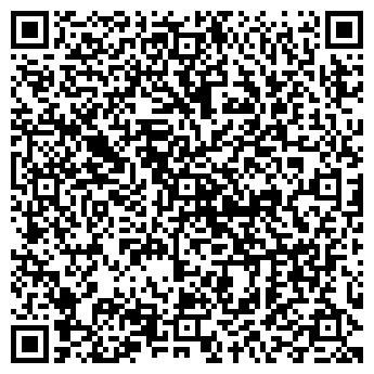 QR-код с контактной информацией организации ИРКУТСКОЕ ЛЕСОТОРГОВОЕ ПРЕДПРИЯТИЕ