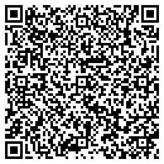 QR-код с контактной информацией организации ИРЛЭКС, ООО